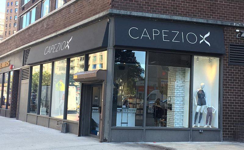 Capezio NYC Amsterdam Ave & 69th Street